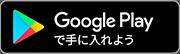 Get DFFOO on Google Play